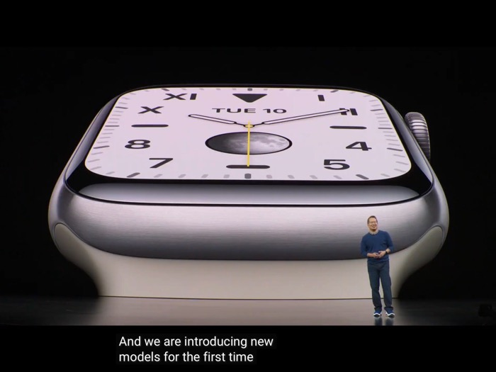 AppleWAtchAppleEvent911 03