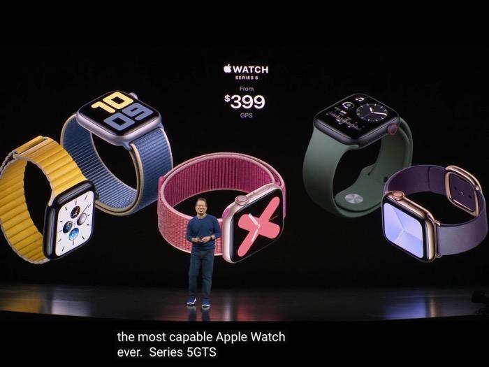 AppleWAtchAppleEvent911 04