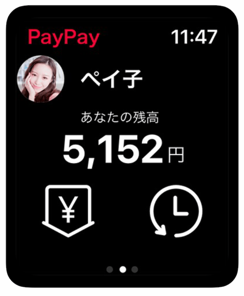 PayPay AppleWatch 02