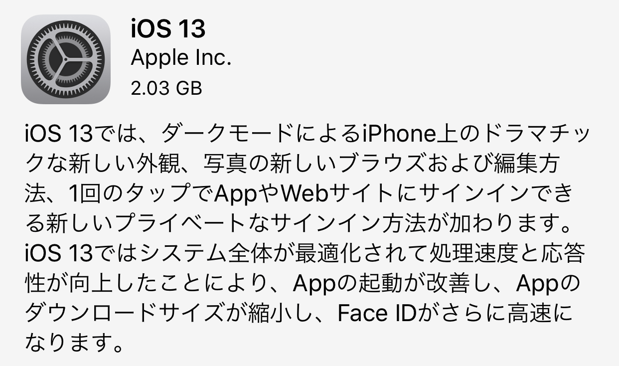 IOS13 release Darkmode 01