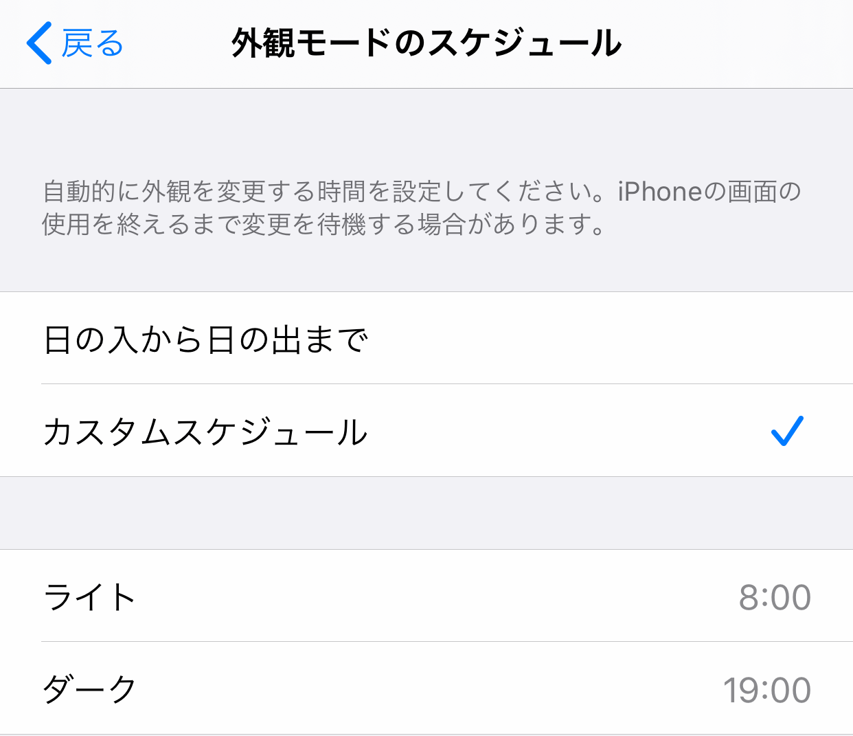 IOS13 release Darkmode 05