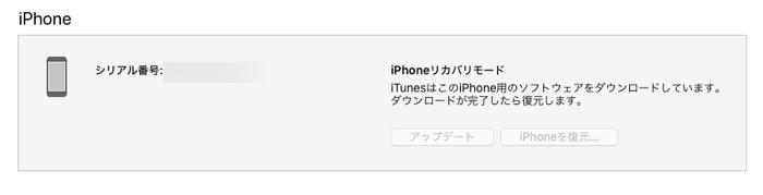 IPhone11 Setup 03