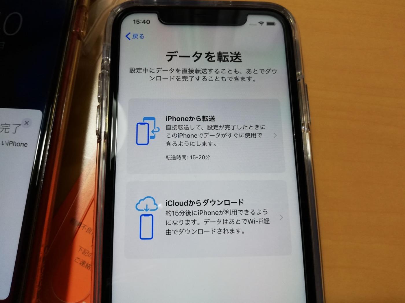 IPhone11 Setup 11