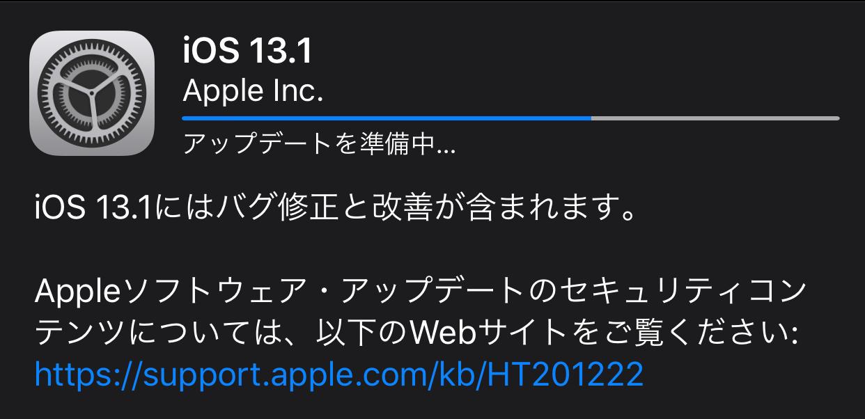 Ios13 1 update