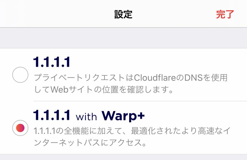1111 Warp VPN 02