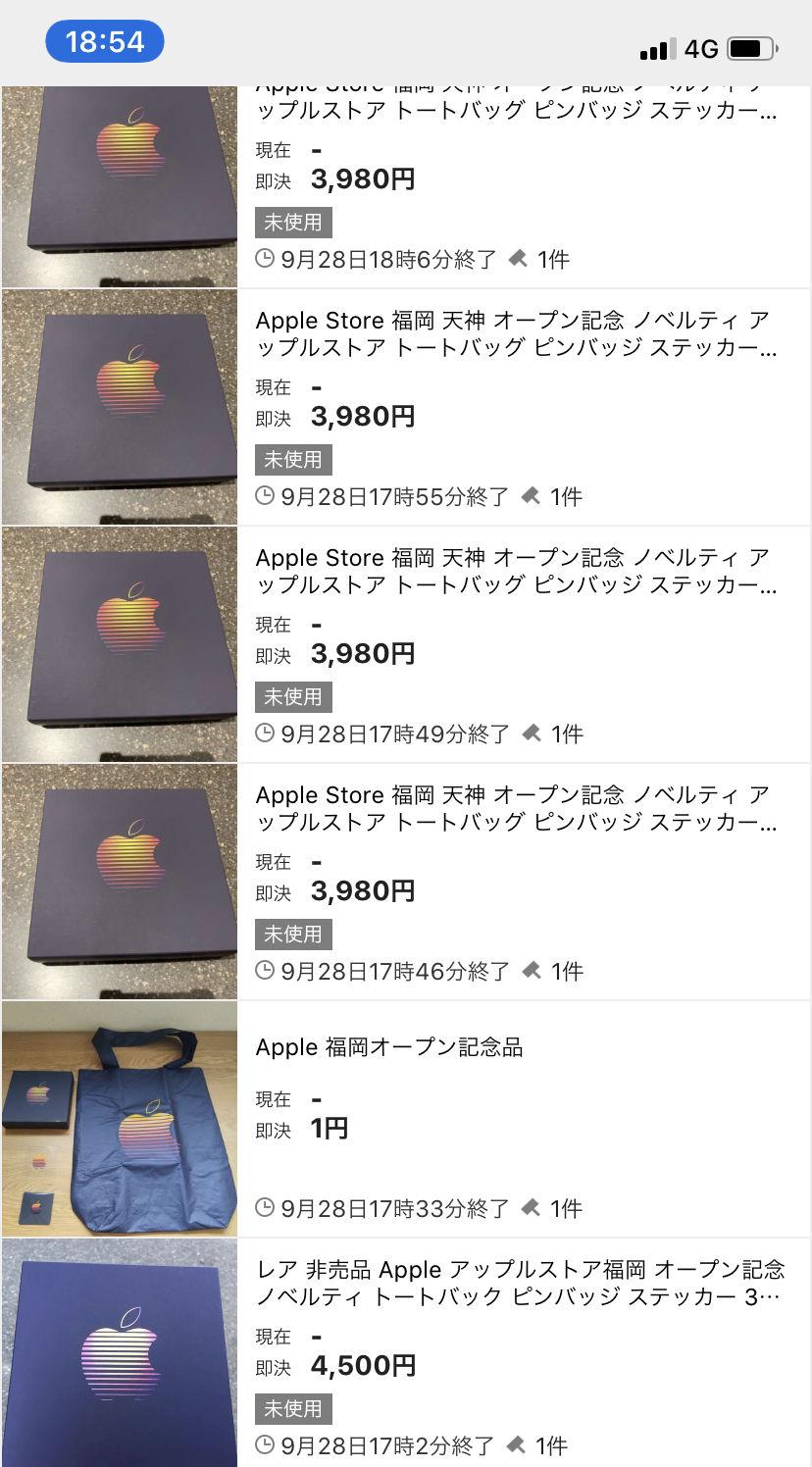 AppleStoreFukuoka tenbai 03