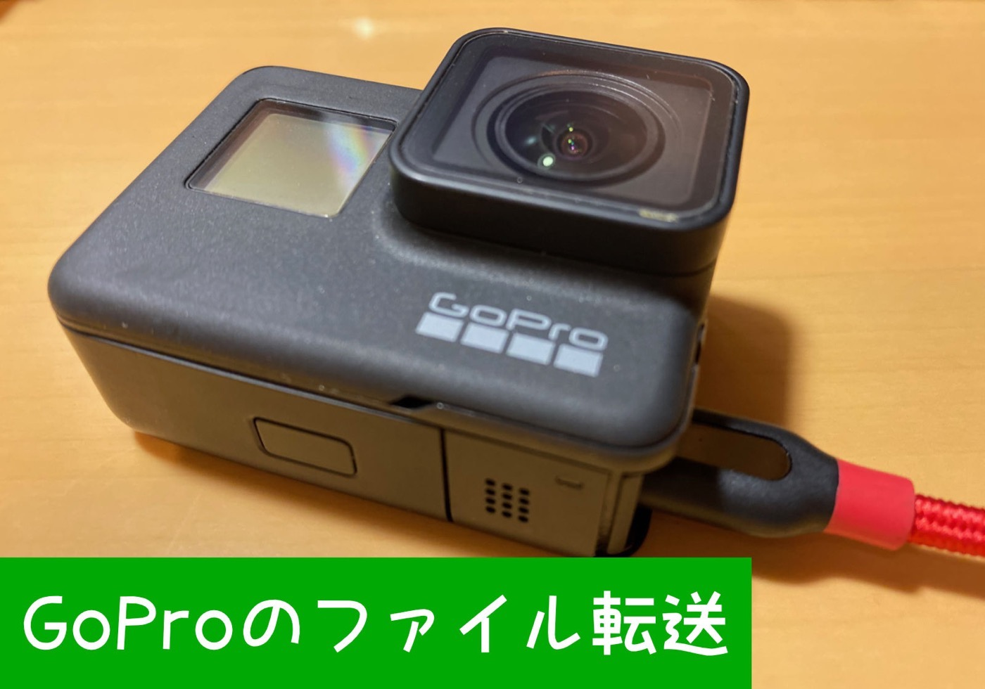 GoProHERO FileTransfer 01