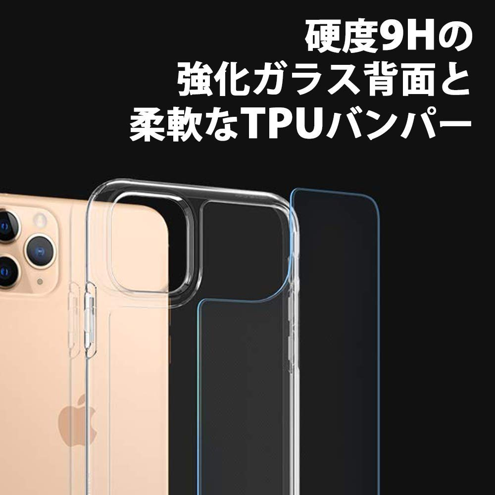 Spigen iPhone11Procase 02