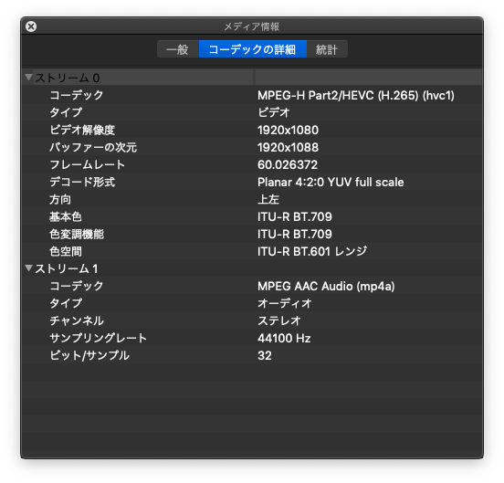IPhone11 ProCam VideoApp 01