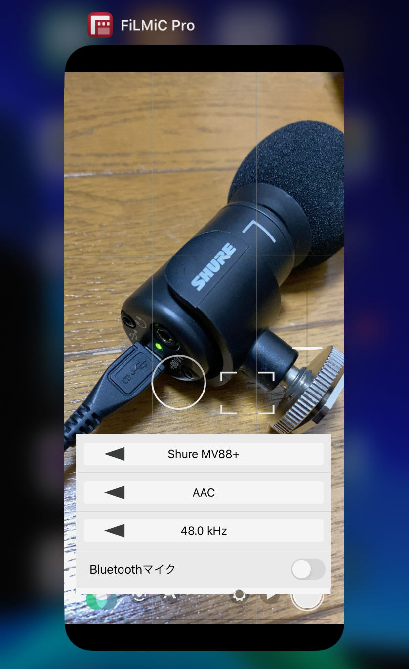 IPhoneMic iOS13 MV88 issue 02