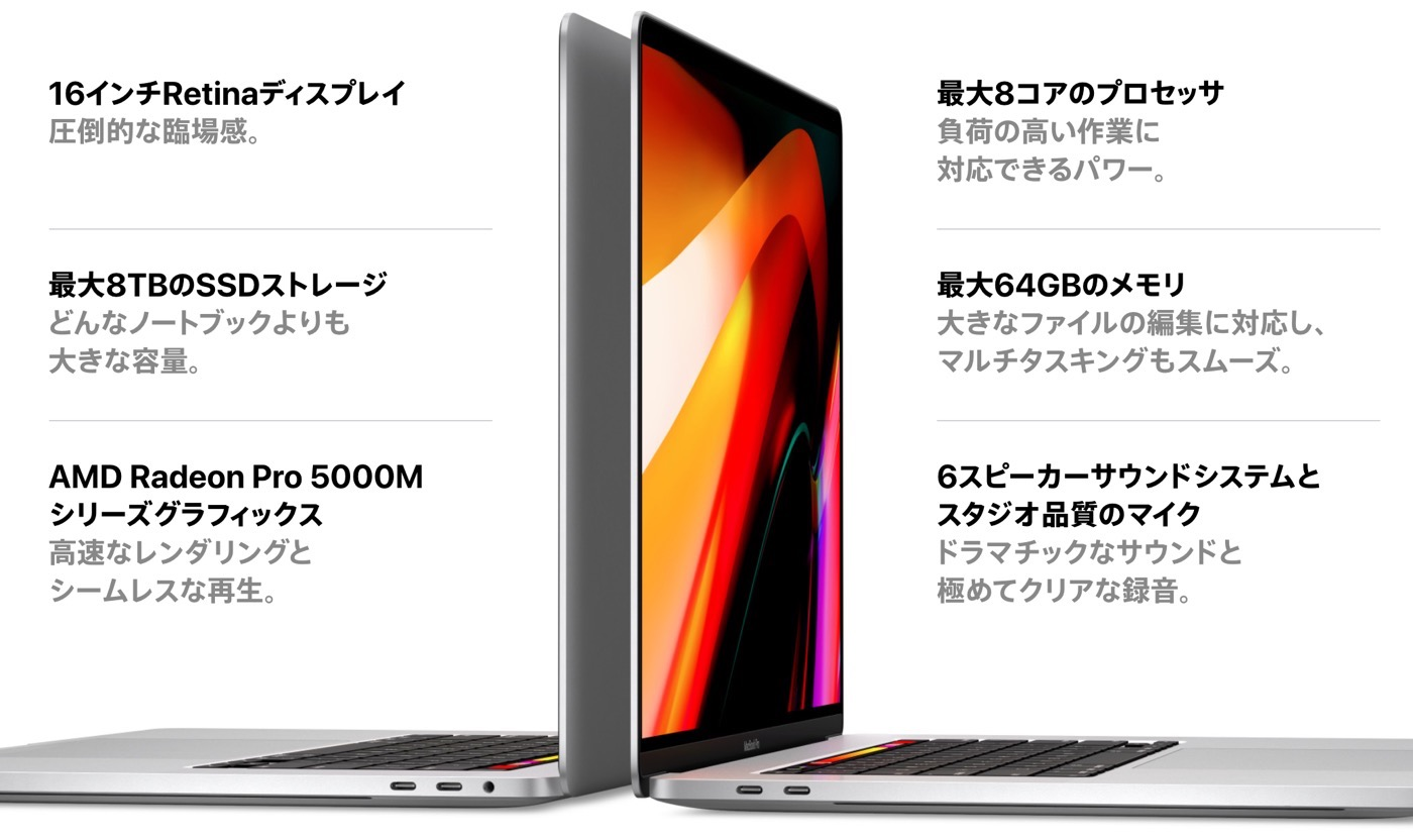 16inchMacBookPro 02
