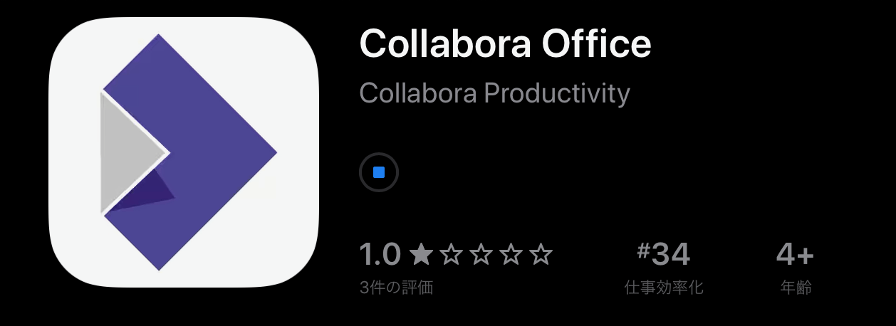 CollaboraOffice LibreOffice iOS 03