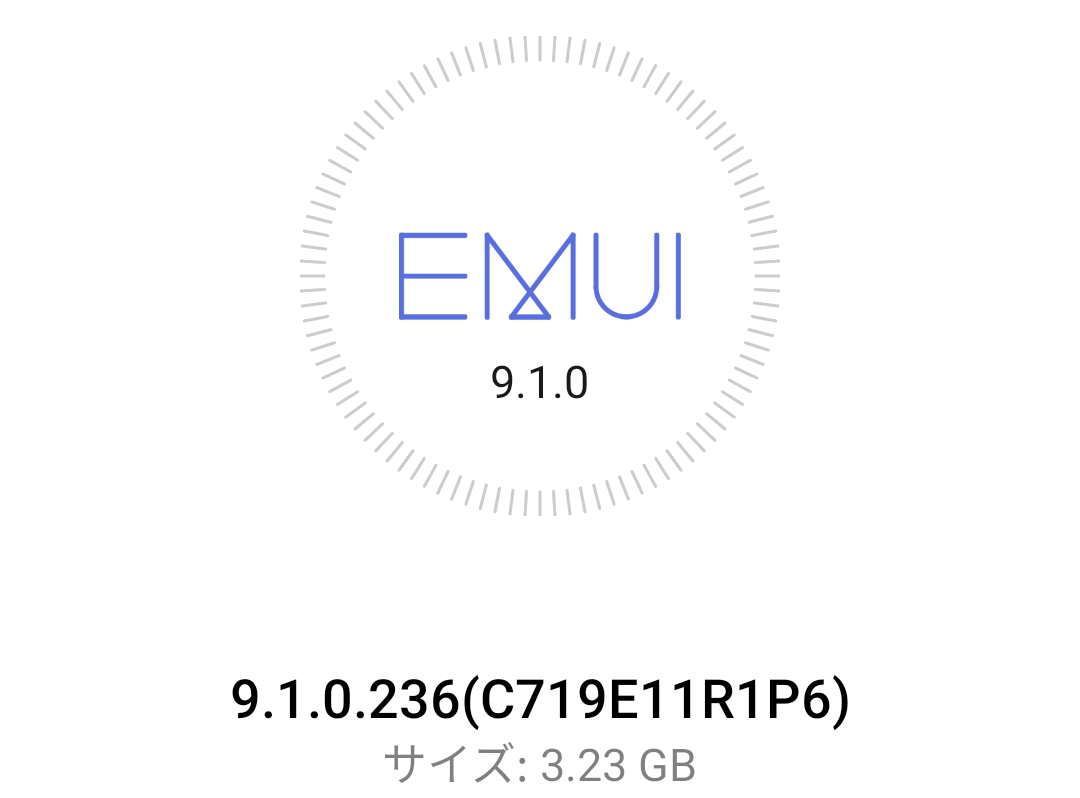 HuaweiP20lite 910update 03