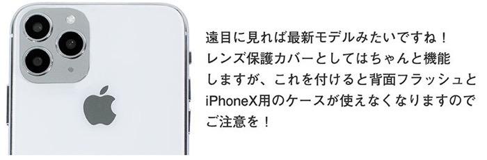 IPhonexs triplelens 01
