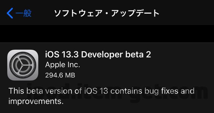 Ios133 beta2