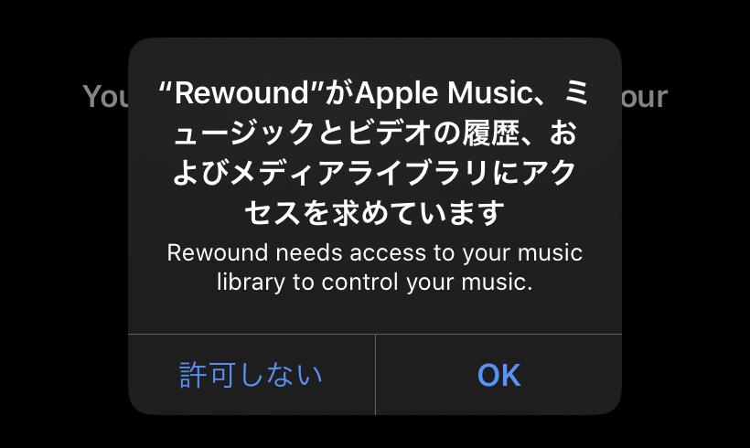 Rewound iPodClassicMusicPlayer 02