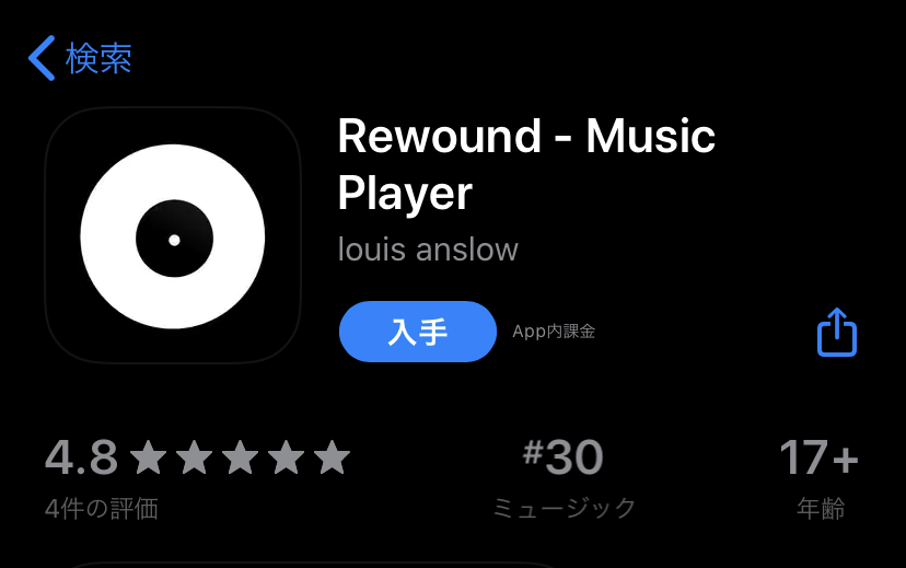 Rewound iPodClassicMusicPlayer 03