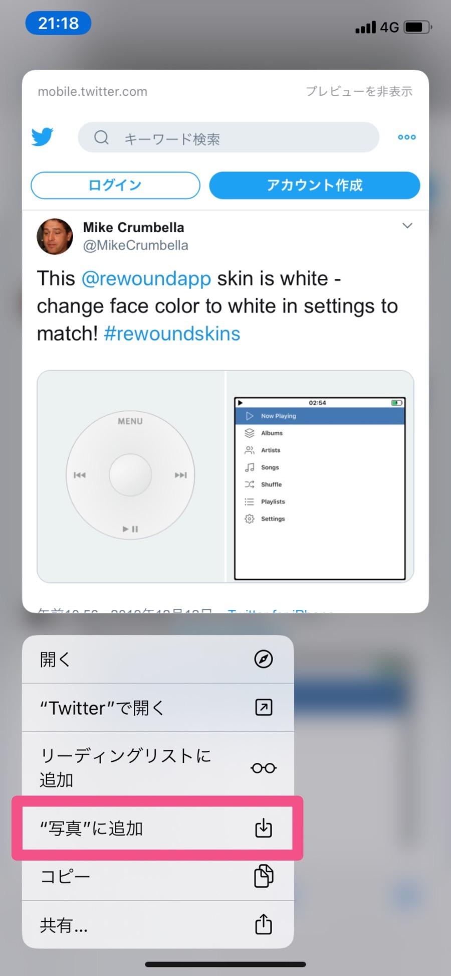 Rewound iPodClassicMusicPlayer 06