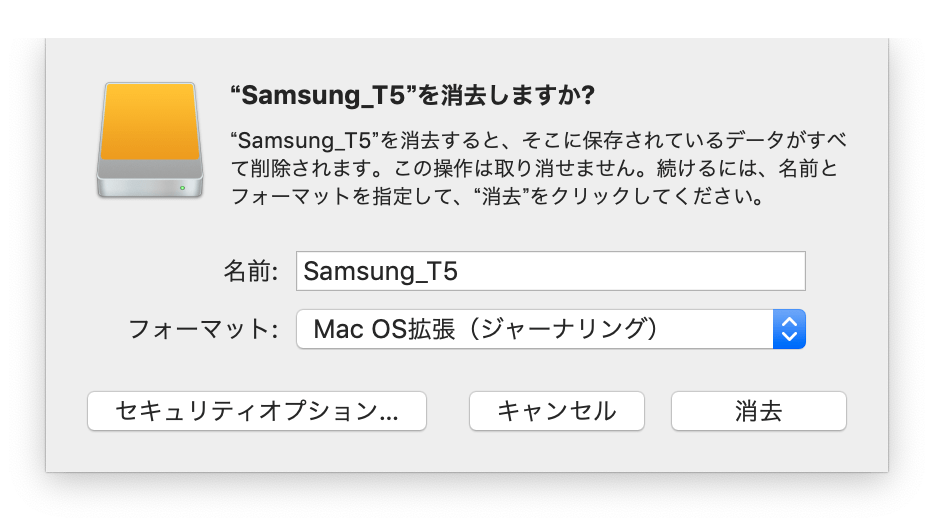 SSDT5 500GB exFAT 02