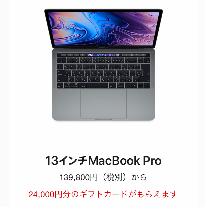 AppleHatsuuri2020 01