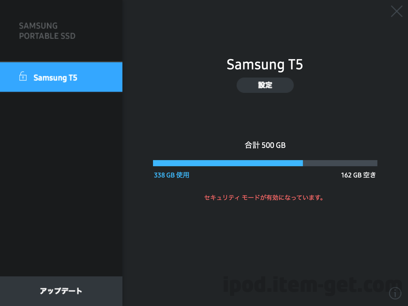 SamsungSSD Passwordlock 05