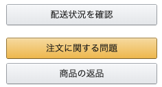 Amazonhenpin souryoukechiru 01