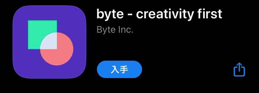 Byte newvine 08