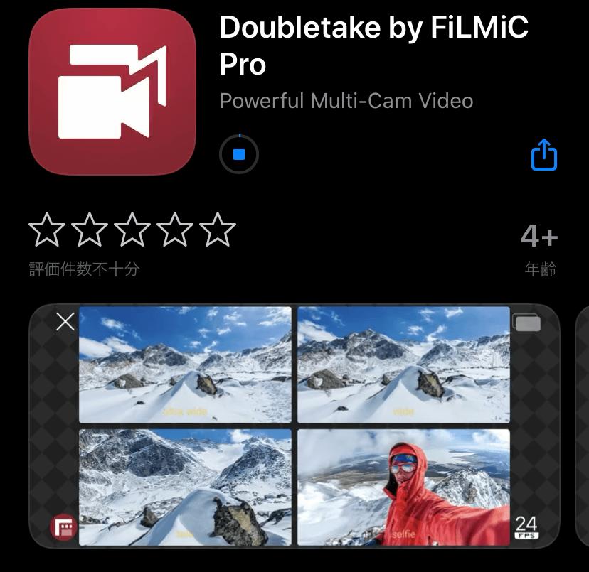 Doubletake filmicpro 07