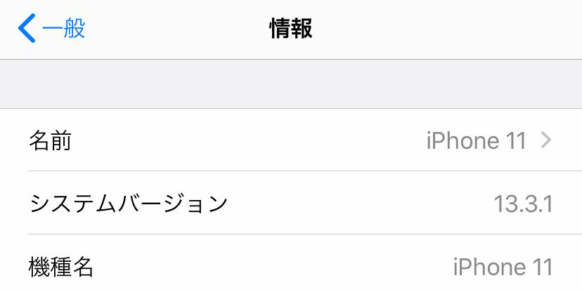 IPhone tetheringdekinai 02