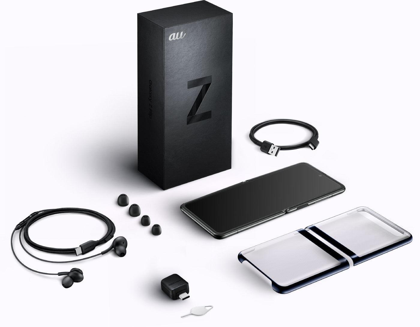GalaxyZFlip au 05