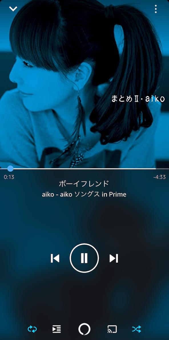 Aiko amazonmusic 03