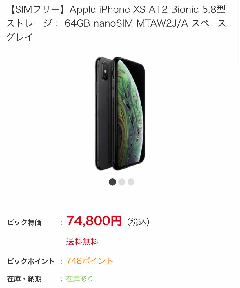 Yodobic iPhonesimfree 03