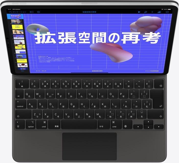 2020 iPadPro detail 05