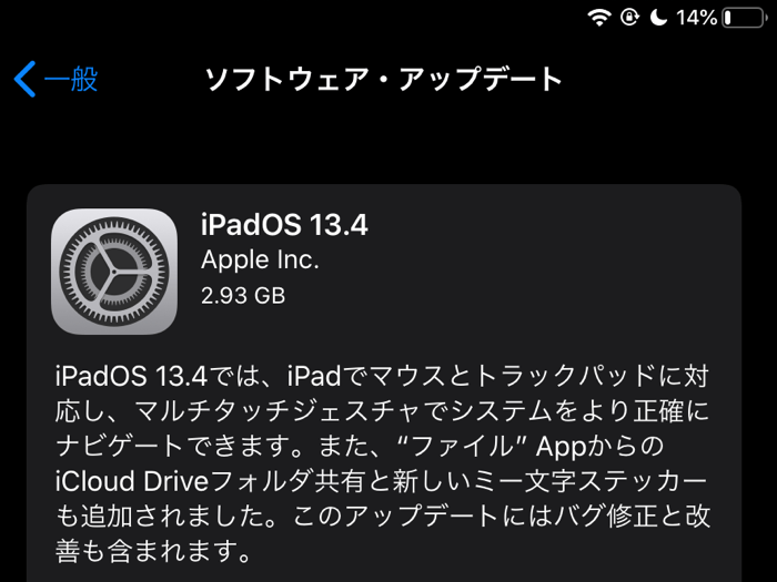 IOS13 4 release 01