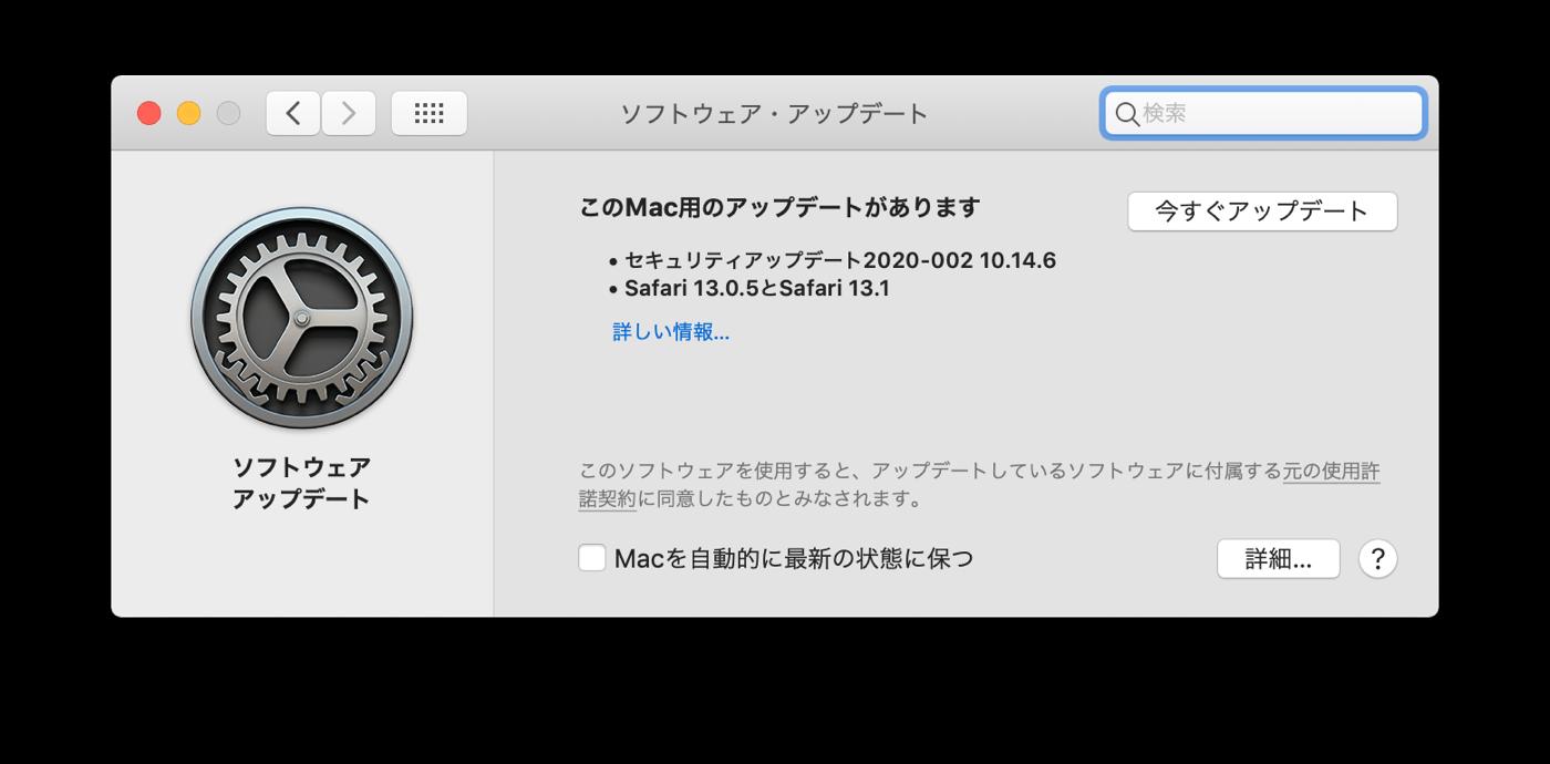 MacOSsecurityupdate 20325 01