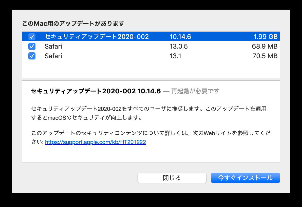 MacOSsecurityupdate 20325 02