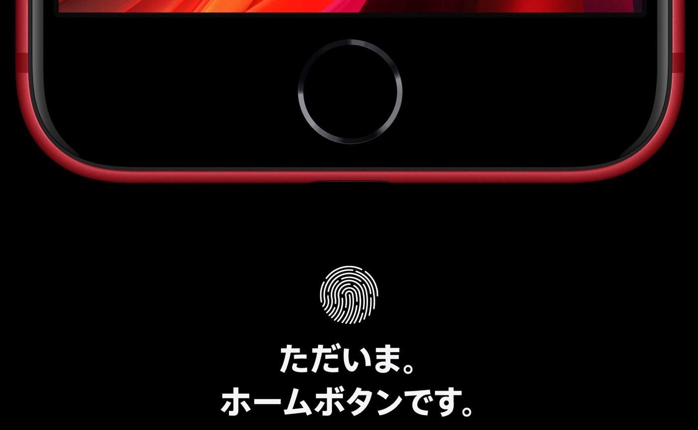 New iPhoneSE2020 01