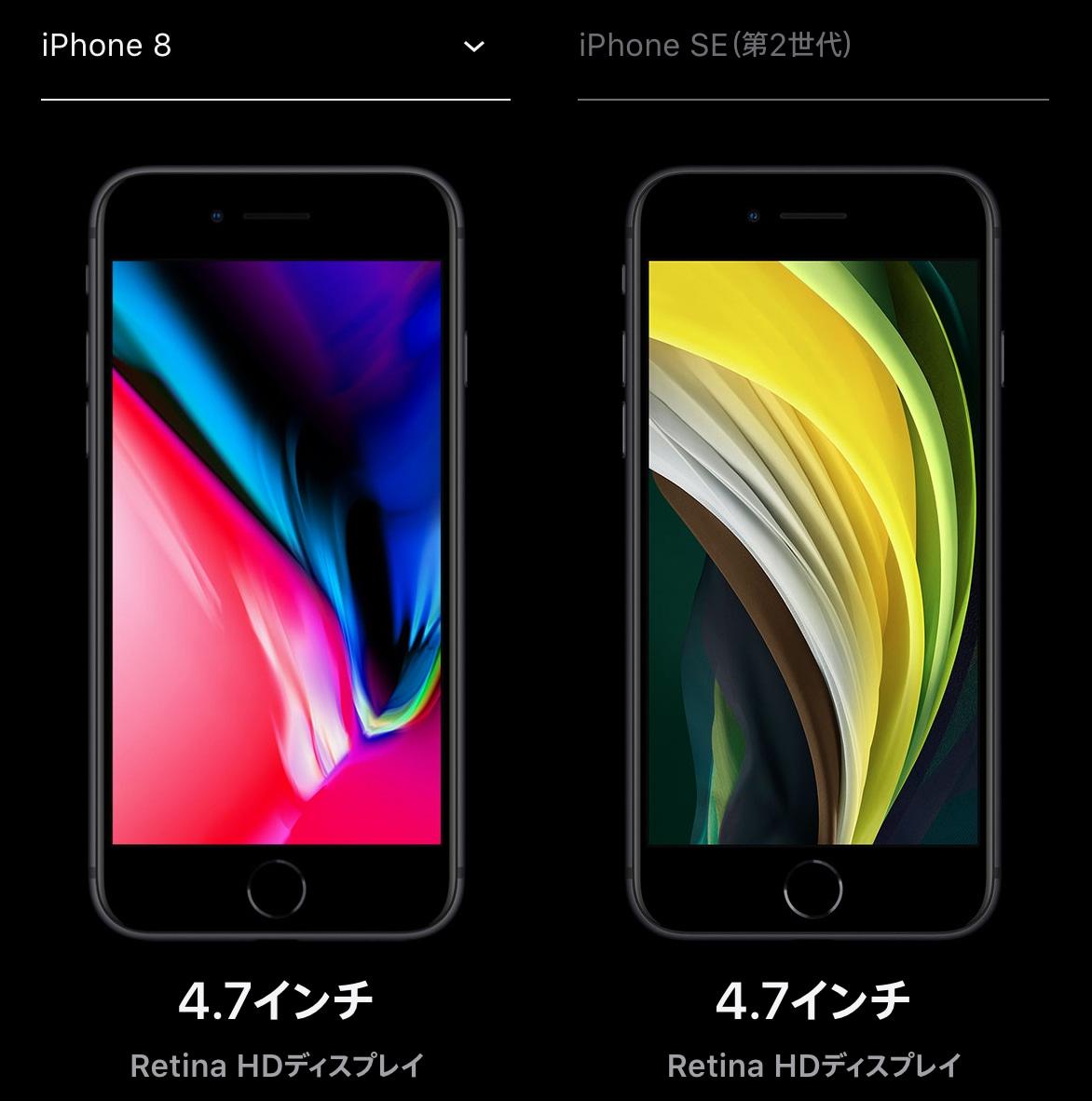 New iPhoneSE2020 03