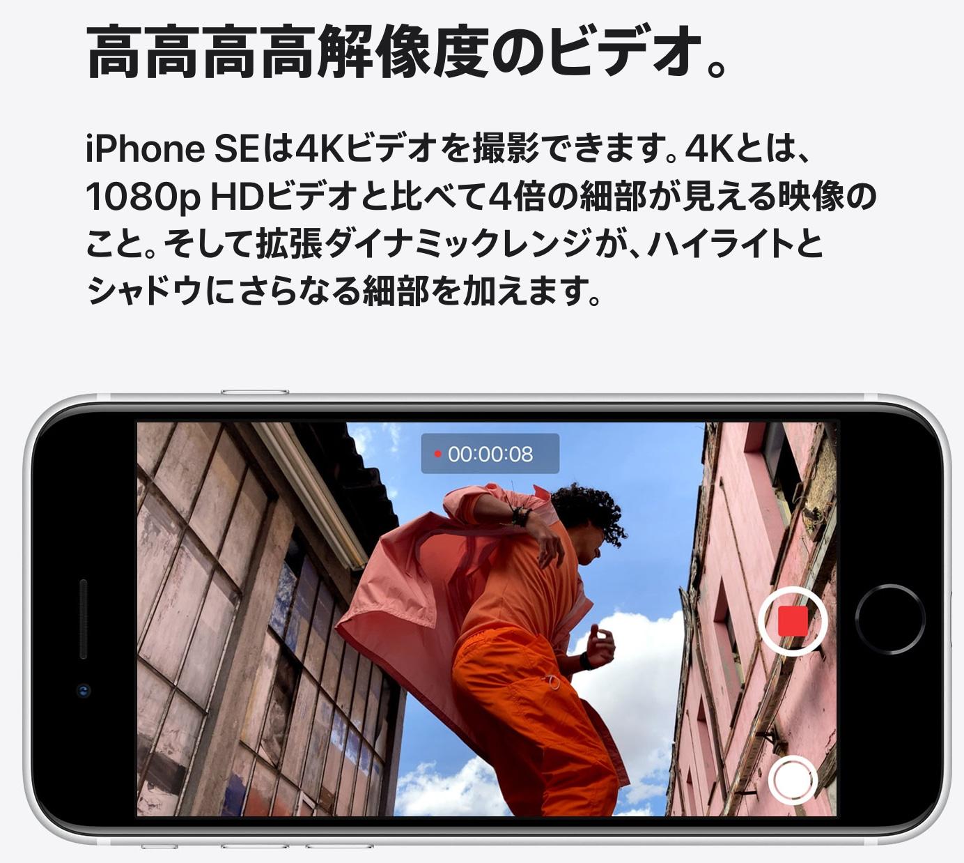 New iPhoneSE2020 07
