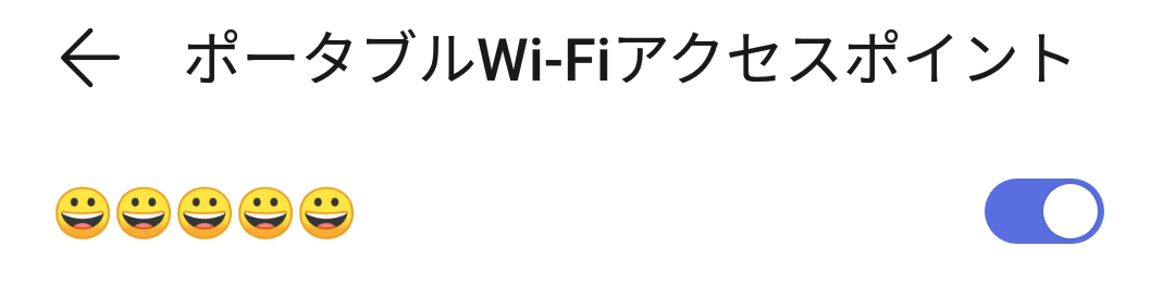 Android tethering emoji 02