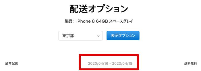 IPhone9 iPhoneSE Apr15releaserumor 01