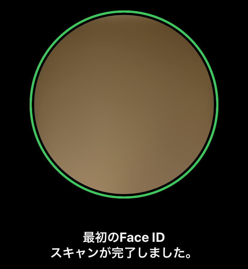 Masksitamama FaceID 05