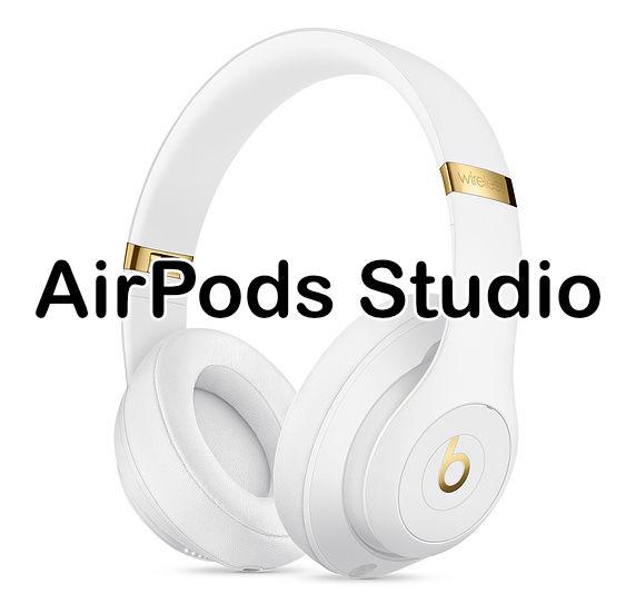 AirPodsStudio