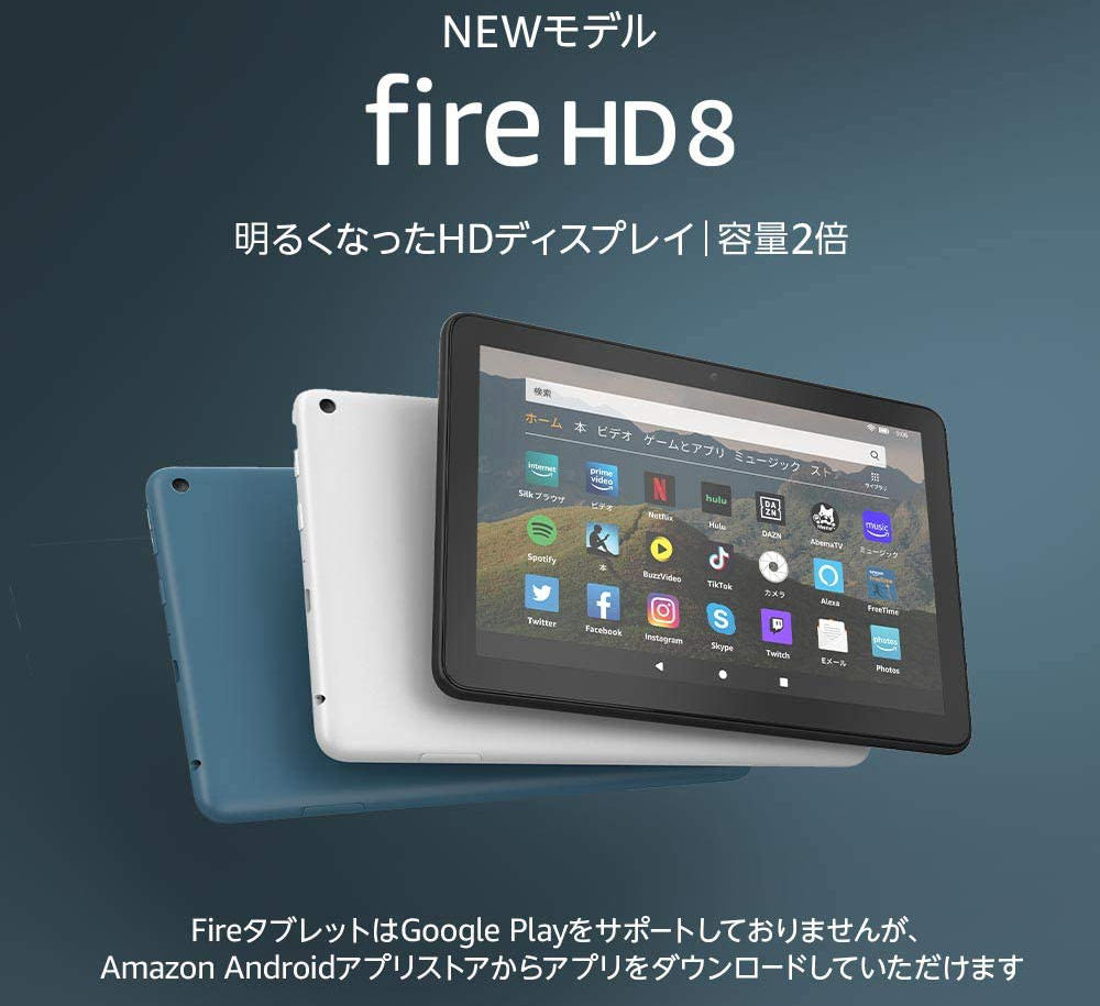 AmazonFireHD8Kids 03