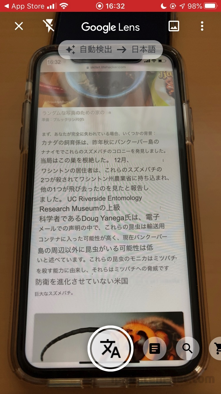 GoogleLens Translateapp 02