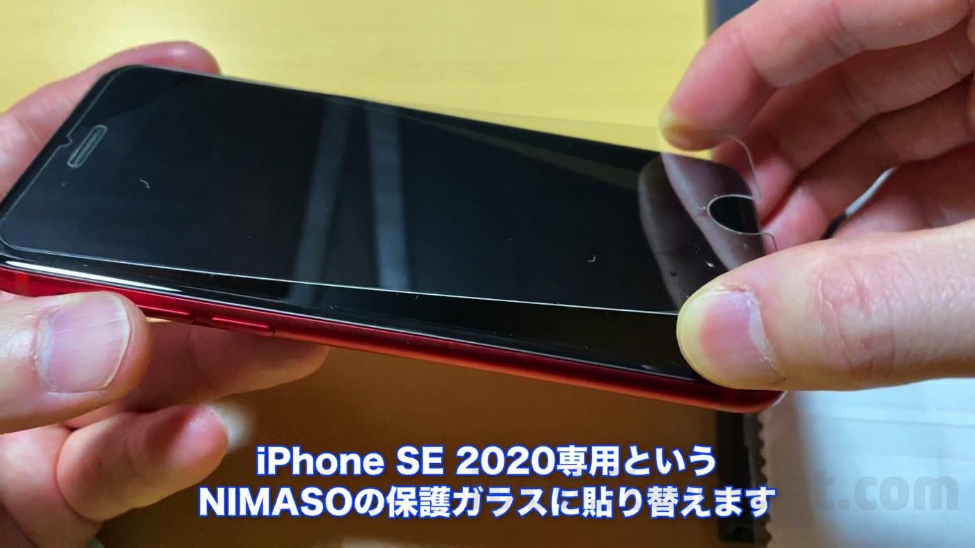 IPhoneSE2020 Screenprotector justfit 05