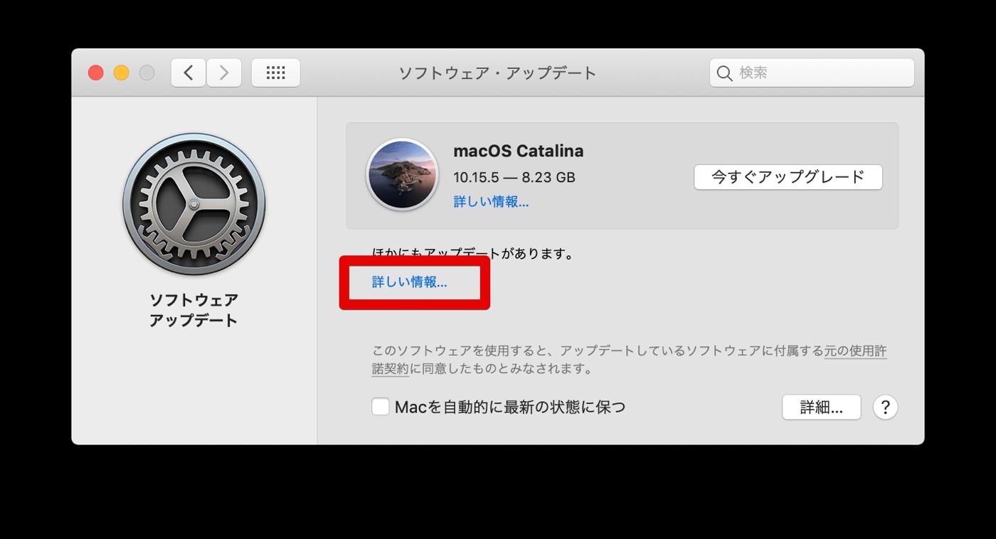 MacOS10 15 5 update 01