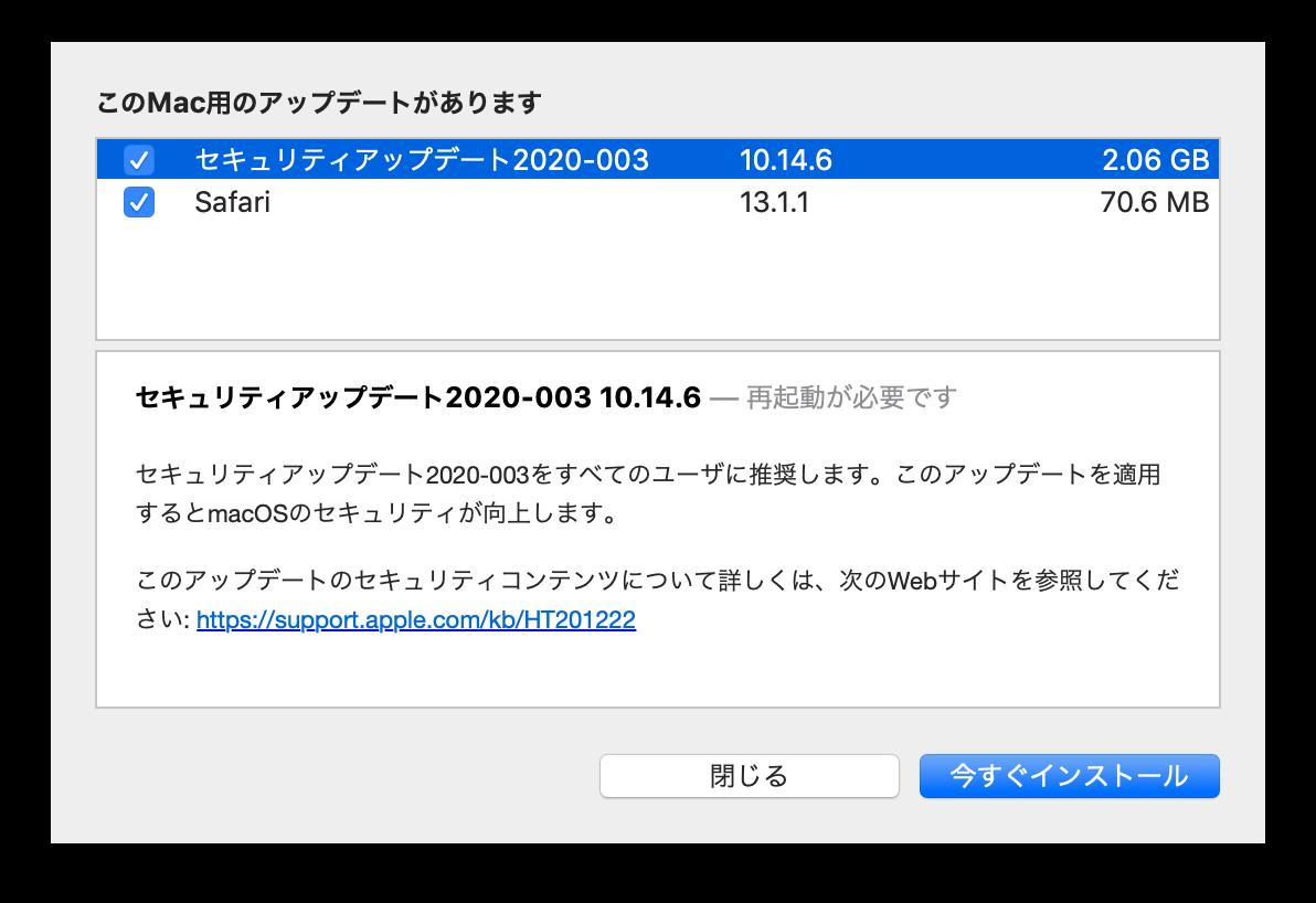 MacOS10 15 5 update 02