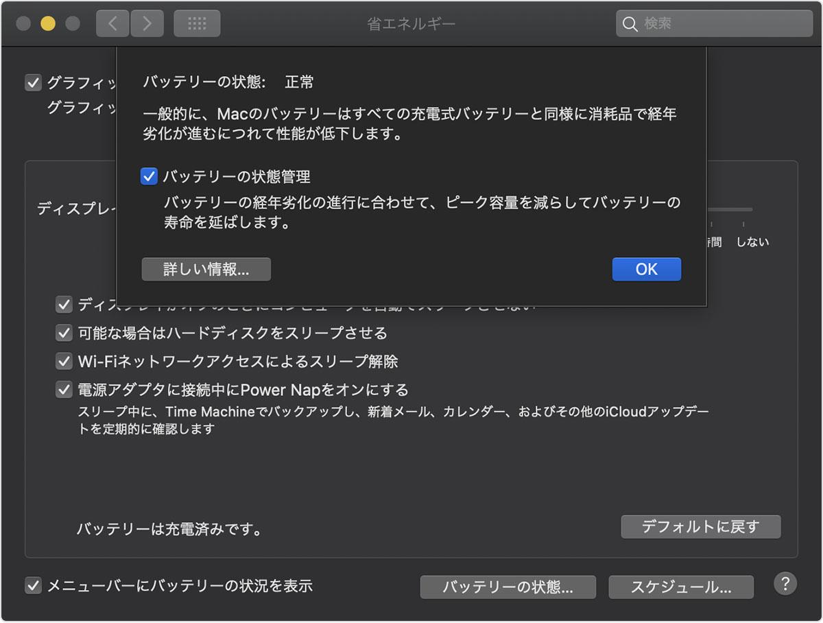MacOS10 15 5 update 03