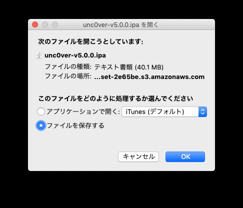 Unc0ver5 release 01